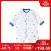 全棉时代 婴儿纱布厚款长袖连体衣秋冬 宝宝保暖连体衣 1件装 199.88元