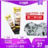 12日0点、前1小时:GIMCATTM 俊宝 美毛护肤 营养膏 50g *2件 73.5元(合36.75元/件)