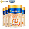 美素佳儿(Friso) 金装幼儿配方奶粉3段900g 4罐*2件 1176元包邮(合147元/罐) 686元(需用券)