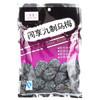 同享 蜜饯果干 九制乌梅125g/袋 *20件 92元(合4.6元/件)