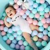 澳乐海洋球 彩色球加厚波波池小球池室内宝宝婴儿童玩具球马卡龙色系海洋球装7.0cm  200装 AL1818030403 45元