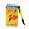 Comix 齐心 BP104R 按动式圆珠笔 24支装 10.9元包邮(需用券)