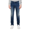 男式超弹力仿针织牛仔裤 188元