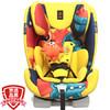 感恩儿童安全座椅 larky系列半人马座宝宝座椅 9个月-12岁 星球黄 968元