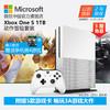 Microsoft/微软Xbox One S 1TB家庭娱乐游戏机 动作冒险套装国行 2149元