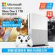 Microsoft/微软Xbox One S 1TB家庭娱乐游戏机 动作冒险套装国行