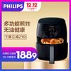 飞利浦空气炸锅新一代家用智能多功能无油电炸锅 HD9651/91 1889元