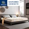 Serta/美国舒达床垫旗舰店官方 SL02-1乳胶床垫 弹簧床垫 1.8m床 1800*2000 5299元