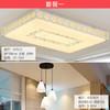 堡雷蒂 客厅灯具简约现代大气家用一客一餐灯具套餐装组合LED吸顶灯 KT1001 套餐一:一客一餐 236.6元