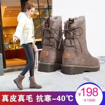 LEOYRUOO 品牌自营 专柜正品真皮保暖厚绒马丁靴 雪地靴 女靴潮 1195卡其色 37