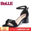Belle/百丽2018夏新专柜同款羊绒皮革女皮凉鞋BLAB8BL8 黑色 36 298元