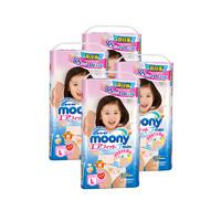 moony 尤妮佳 女宝宝用拉拉裤 L44片*4包装 *2件
