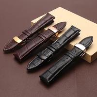日日琪 皮质手表带 12mm-24mm 多款可选