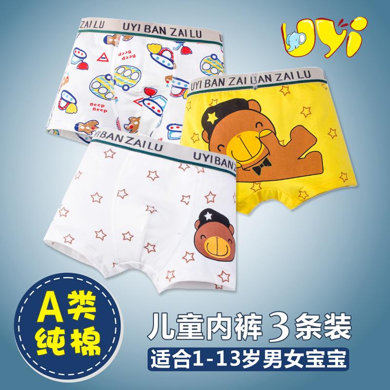 UYI 儿童内裤男纯棉平角裤中小童男孩婴幼儿四角短裤底裤宝宝男童内裤