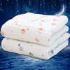 倍呵 婴儿浴巾 6层纱 105*150cm 28.8元包邮(需用券)
