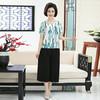 俞兆林 T恤配七分黑色休闲裤女士妈妈两件套装YWTZ181506蓝色XL 49.5元