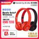 Beats Solo3 Wireless 头戴式耳机无线蓝牙b魔音桀骜黑红10周年特别版苹果耳麦潮手机重低音通用耳机