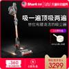 Shark 鲨科 S6双刷头吸尘器吸一遍顶吸两遍 2999元包邮