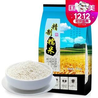 北纯 精制糯米 1kg
