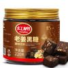 红棉 红糖姜茶 黑糖姜母茶 老姜黑糖块 220g *5件 49.75元(合9.95元/件)