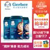 Gerber 嘉宝 3段辅食婴儿米粉 3罐 100.3元包邮(需用券)