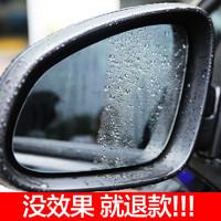 蓝帅汽车玻璃防雨剂