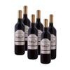法国进口DAMIEN CLARENCE 黛梦德 赛洛干红葡萄酒 750ml 12%vol. 其他干型VCE级别 6支瓶装 198元