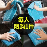 汽车擦车布专用巾洗车毛巾吸水加厚不易掉毛不留痕抹布家用非鹿皮