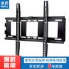 米的(mediy)电视挂架MF-BG0101(32-65英寸) 加宽加厚 夏普海信创维65/60/55 54元