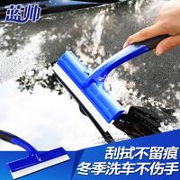 汽车硅胶刮水板