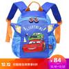 Disney 迪士尼 汽车总动员 儿童双肩背包 42元
