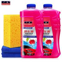 洗车液水蜡泡沫白车强力去污上光汽车专用洗车套装清洗剂清洁用品