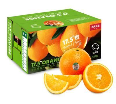 农夫山泉17.5°橙(铂金果)3kg 橙子脐橙新鲜水果