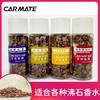 日本快美特 沸石车载香水补充装 通用各种香水瓶 13元(需用券)