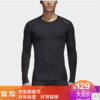 adidas 阿迪达斯 ASK SPR TEE LS 男子紧身运动长袖衫 123元