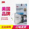 3M 9501VT KN95级别 防雾霾口罩 25只/盒 63.4元包邮(需用券)