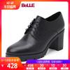 BeLLE 百丽 BB320CM8 女士单鞋 428元