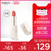 KIKO SPARKLING HOLIDAY 闪耀假日 丝绒哑光口红 3.5g (02)