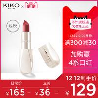KIKO SPARKLING HOLIDAY 闪耀假日 奶油口红 3.5g (02)