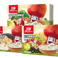 FangGuang 方广 婴儿蝴蝶面 3盒装 (五米+果蔬香菇+五豆)