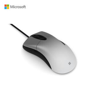 Microsoft 微软 Pro IntelliMouse 游戏鼠标 (银珀)