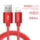 倍乐仕 micro-USB/Lightning/type-c编织数据线 1m
