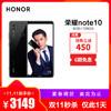 HONOR 荣耀Note10 8GB+128GB 幻夜黑 全网通版智能手机 3149元
