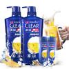 清扬(CLEAR)男士去屑洗发水0啤酒酷爽型720gx2送100gx2+200gx3 97.8元