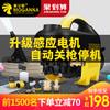 莫甘娜洗车机高压家用220V全自动洗车神器便携式刷车泵水枪清洗机 168元