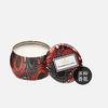 VOLUSPA Japonica系列 香薰蜡烛 旅行罐 113g 75元包邮