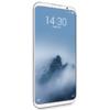 MEIZU 魅族 16th 全网通智能手机 8GB+128GB  远山白 3058元