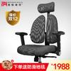 普格瑞司电脑椅双背老板椅旋转靠椅人体工学椅子升降座椅办公椅 2288元