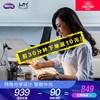 明基WiT ScreenBar Lite笔记本读屏挂灯办公智能工作台灯顺丰 824元(需用券)
