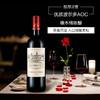 拉蒙法国原瓶进口红酒优质波尔多AOC雾榭园干红葡萄酒双支礼盒装 69元